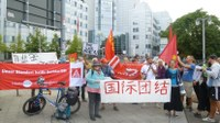 Internationale Solidarität mit den Jasic-Arbeitern in China