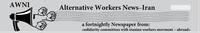 Iran: Arbeitslosenstatus von Automobilarbeitern und Teileherstellern